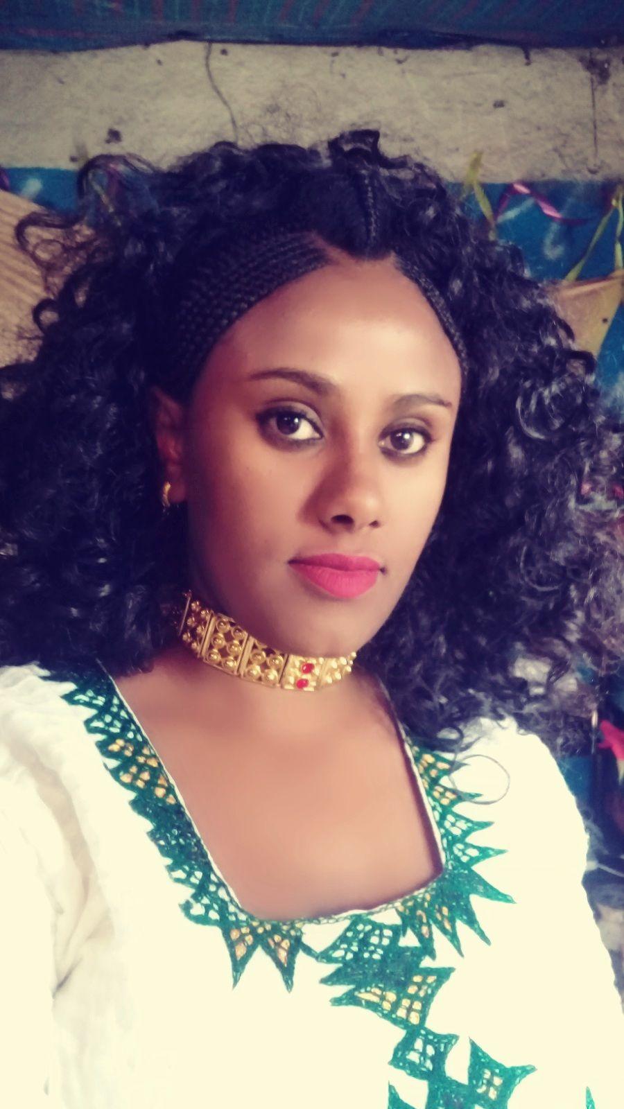 Rencontre homme ou femme Addis Abeba